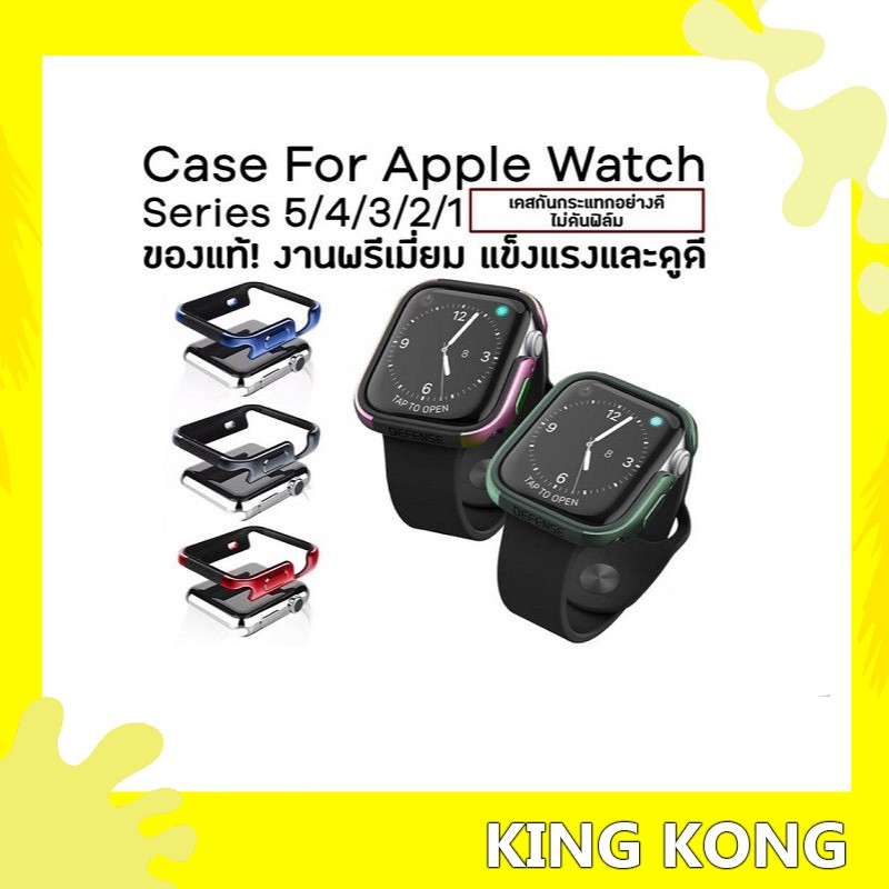 X-doria DEFENSE Case Apple Watch EDGE 44mm