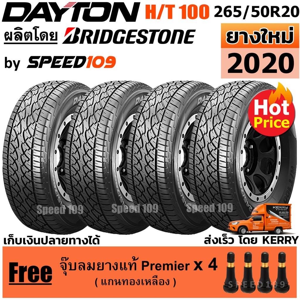 DAYTON ยางรถยนต์ ขอบ 17 ขนาด 265/50R20 รุ่น HT100 - 4 เส้น (ปี 2020)