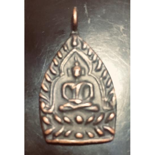 พระเหรียญเจ้าสัวรุ่นแรก หลังเรียบจารมือ หลวงปู่บุญ วัดกลางบางแก้ว สร้างและปลุกเสก