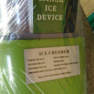 (เก็บปลายทาง)เครื่องไสน้ำแข็งไฟฟ้าอย่างดี