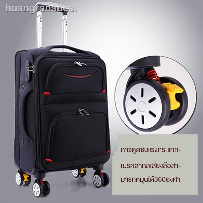 ▫┋Oxford Bracket กระเป๋าเดินทางชายและหญิง Student Password Box Universal Wheel Suitcase Canvas 20/24/26 inch