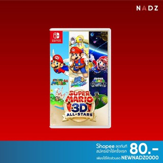 Nintendo Switch : Super Mario™ 3D All-Stars | ENG | USA *** วางจำหน่าย 18/9/2020 ***