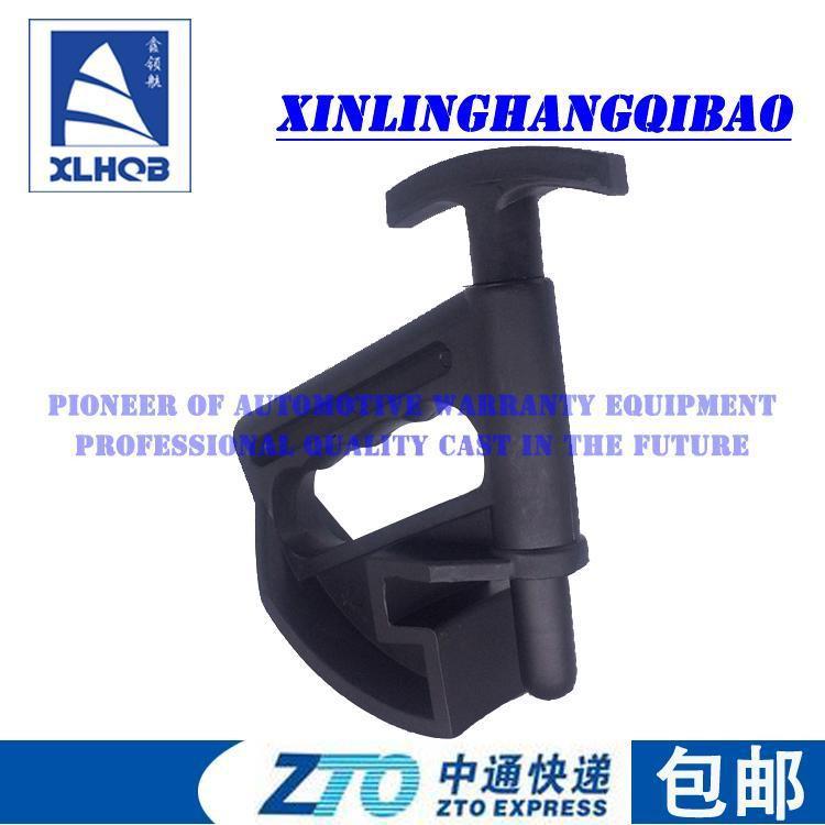 Xin Linghang ยางเครื่องย่างอุปกรณ์เสริมเครื่องมือเสริมล้อยางด้านบนยางยึดถอดอุปกรณ์เสริม