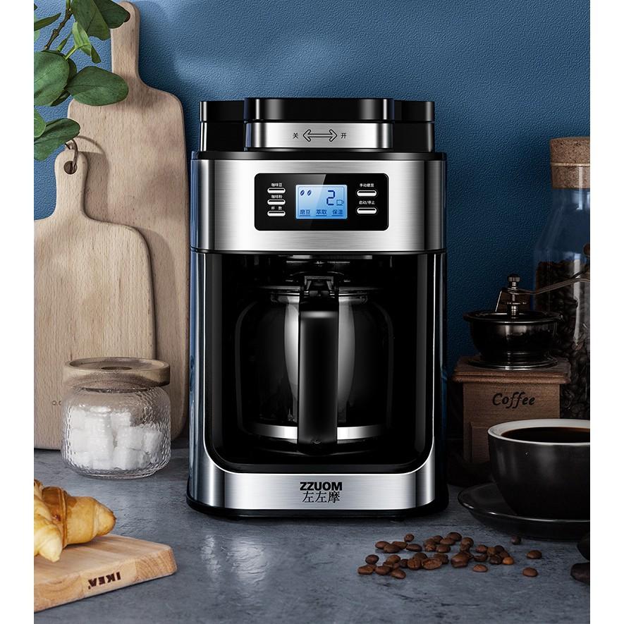 เครื่องบดเมล็ดกาแฟไฟฟ้า เครื่องบดกาแฟไฟฟ้า เครื่องบดเมล็ดกาแฟ เครื่องทำกาแฟอัตโนมัติ กำลังไฟ 1000W
