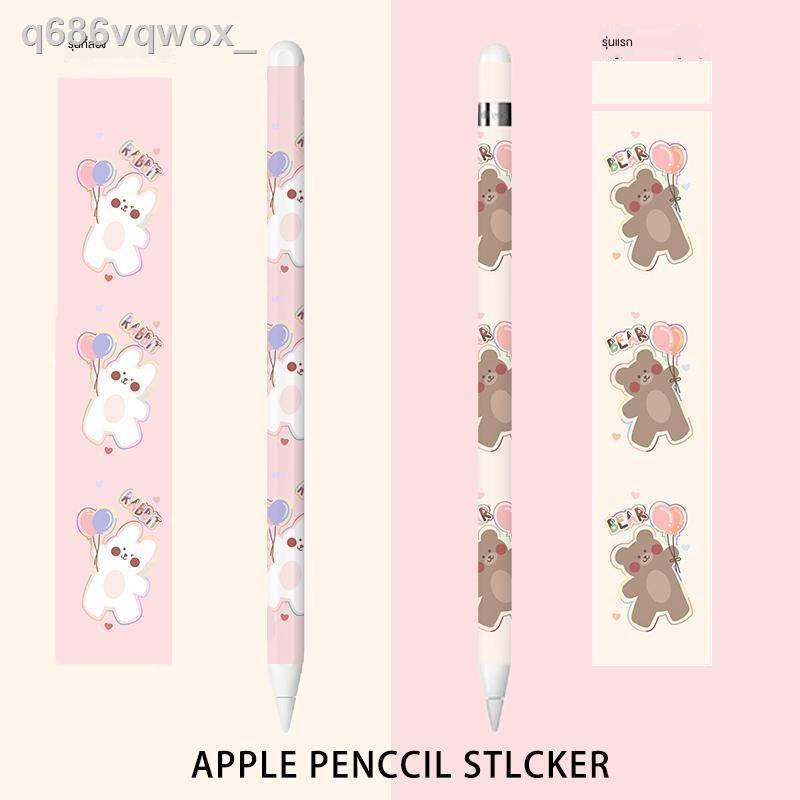 🔥พร้อมส่ง🚀ஐ✘❒สติกเกอร์ Applepencil รุ่นที่ 1 และ 2 ipad เหมาะสำหรับปากกาสไตลัสของ Apple ฟิล์มป้องกันรอยขีดข่วนหญิงน่า111