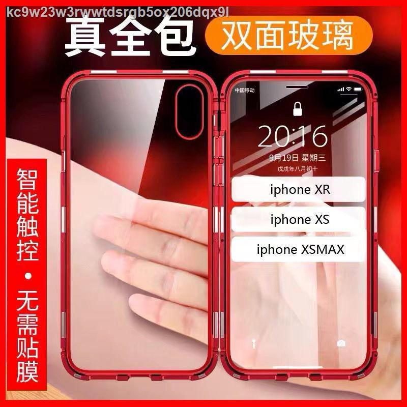 ลดราคา♀✘iPhone11 เปลือกกระจกแม่เหล็กสองด้าน 11Pro เปลือกรวมทุกอย่าง Apple XsMax เคสโทรศัพท์มือถือ XR แม๊ก