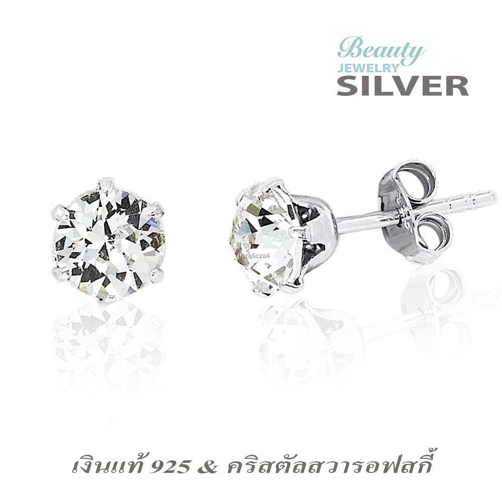 ราคาขายส่ง✶¤▦ต่างหูเงินแท้ประดับสวารอฟสกี้คริสตัล Swarovski Crystal เม็ดเดี่ยว 6 MM  รุ่น ES2226 เคลือบทองคำขาว