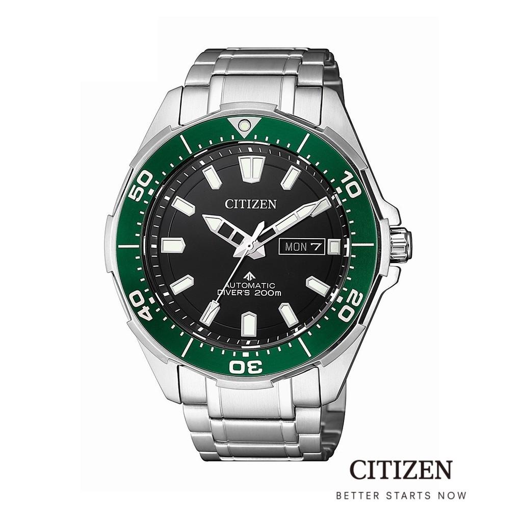 CITIZEN Automatic NY0071-81E Super-Titanium Promaster Men's Watch