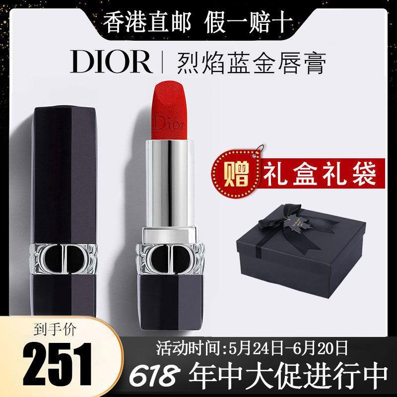 ☜❁✾Dior Lipstick 999 Intense Lipstick Matte Moisturizing Classic Zhenghong ของขวัญแบรนด์ใหญ่สำหรับสาวๆ