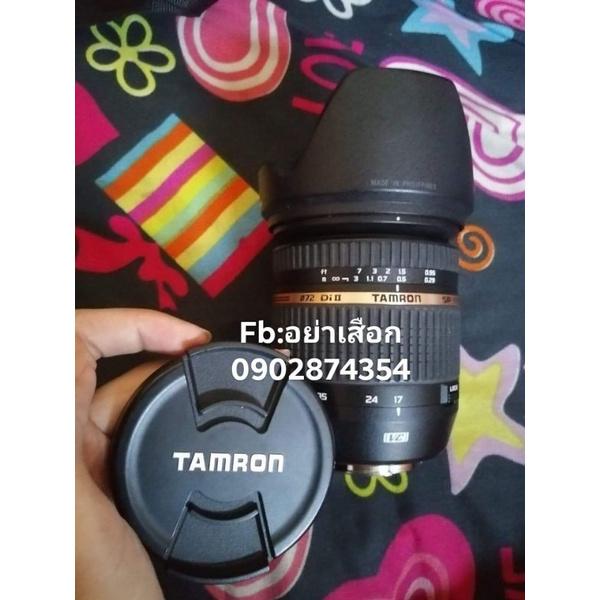 tamron17-50f2.8canon