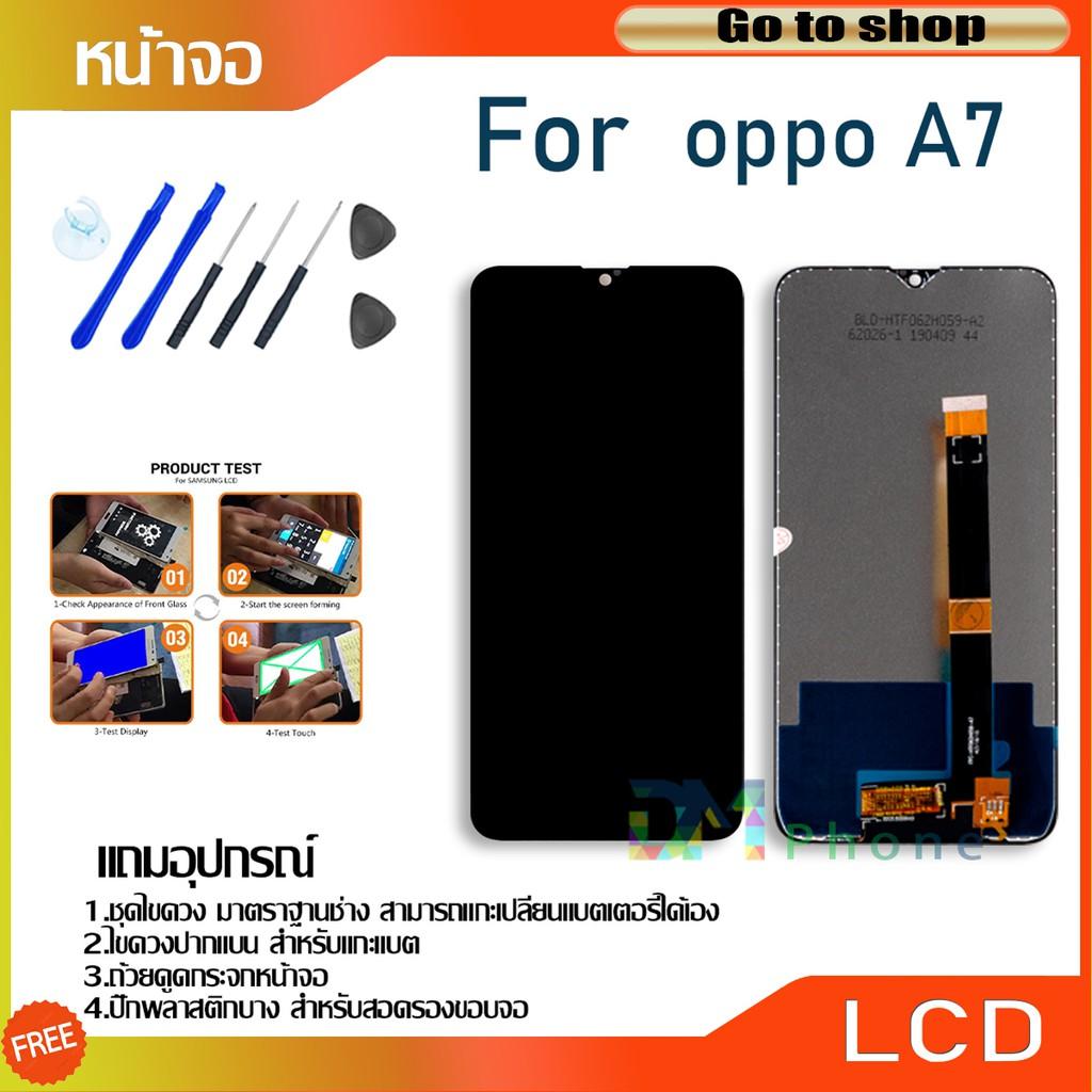 หน้าจอ oppo A7/A5s/oppo A12/Realme 3 LCD Display หน้าจอ จอ+ทัช ออปโป้ oppo A7/A5s/oppo A12/Realme 3 งานแท้