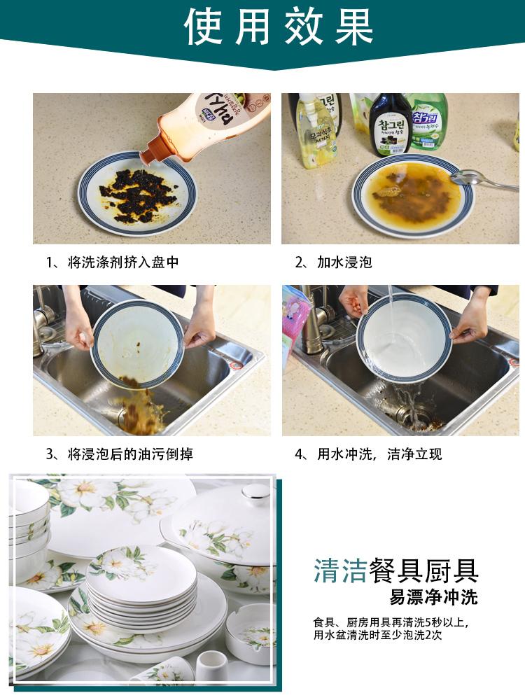 ▲เกาหลีสิงโตปังนกแสดงมือ梅实ผงซักฟอกนำเข้าครอบครัวแพ็คพวกเราให้ราคาที่ดีที่สุดขวดน้ำเย็นน้ำมันครัว■
