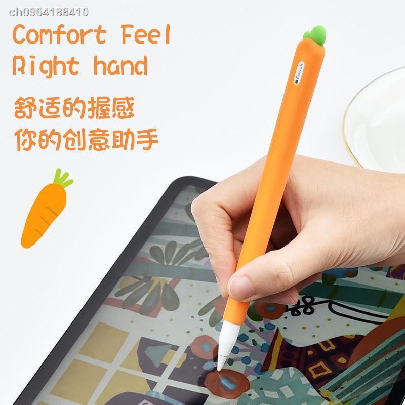 ราคาต่ำสุด◙แครอท Applepencil ปลอกปากการุ่นที่สองปกปากกาแอปเปิ้ลรุ่นแรกปกซิลิโคนดินสอป้องกันการหล่นฝาครอบป้องกัน