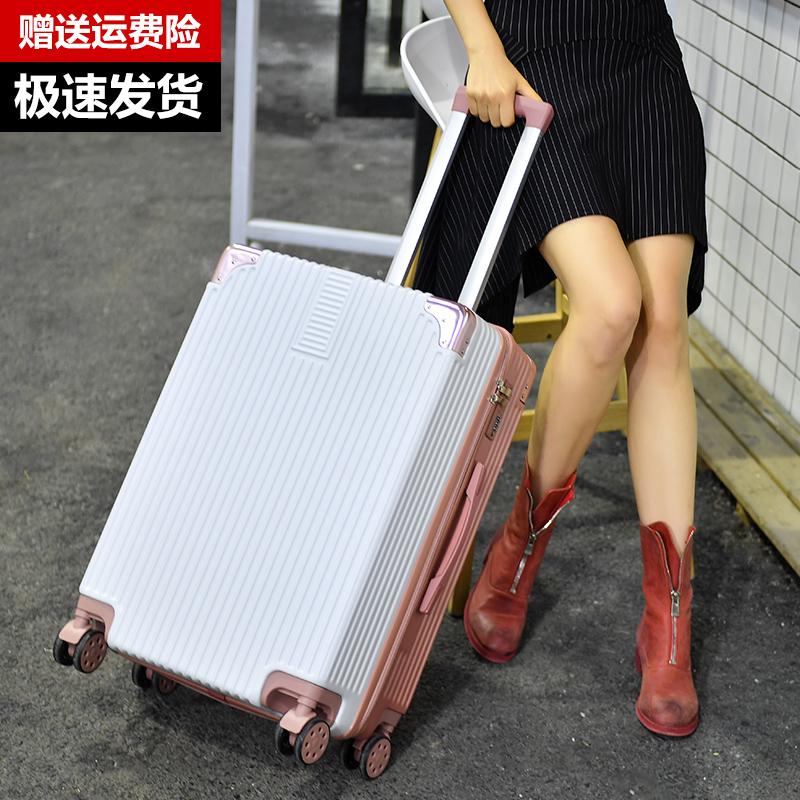 กระเป๋าเดินทางกระเป๋าเดินทางรหัสกระเป๋าเดินทางBoardingล้อสากลธุรกิจผู้ชายสีดำ24-นิ้ว20ซิปเบาพิเศษ