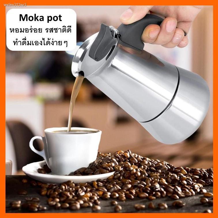 ส่งจากไทย🇹🇭🔥พร้อมส่ง🔥❍กาต้มกาแฟสด สแตนเลส moka pot  เครื่องชงกาแฟสด แบบปิคนิคพกพา ใช้ทำกาแฟสดทานได้ทุกที แถมฟรี กระ
