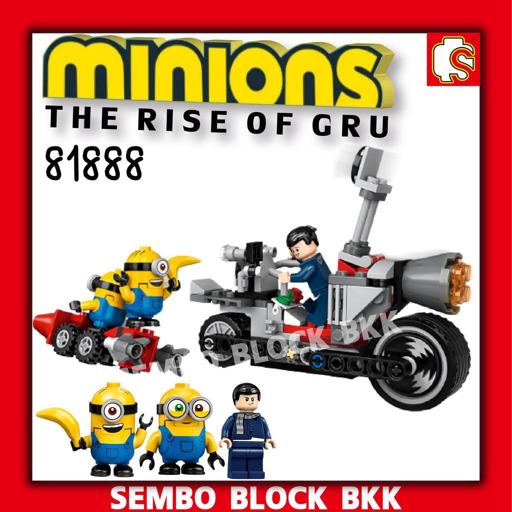 เลโก้ Minions Unstoppable Bike Chase 81888