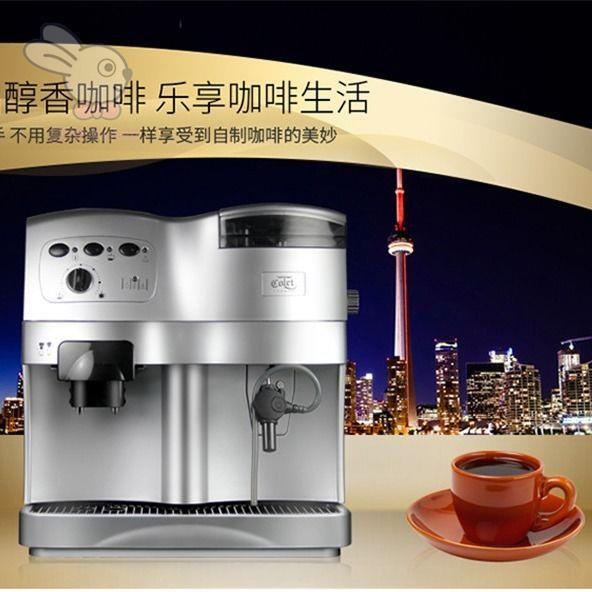 เตา moka pot₪Karent CLT-Q001 เครื่องชงกาแฟอัตโนมัติที่บ้านกาแฟบดสดและเครื่องทำฟองนมในเชิงพาณิชย์ของอเมริกา
