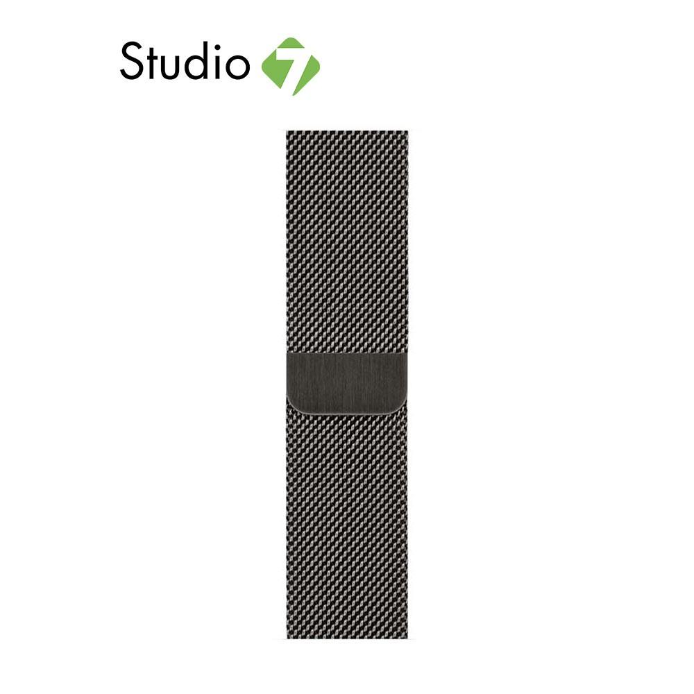 Apple Acc Watch Graphite Milanese Loop by Studio7