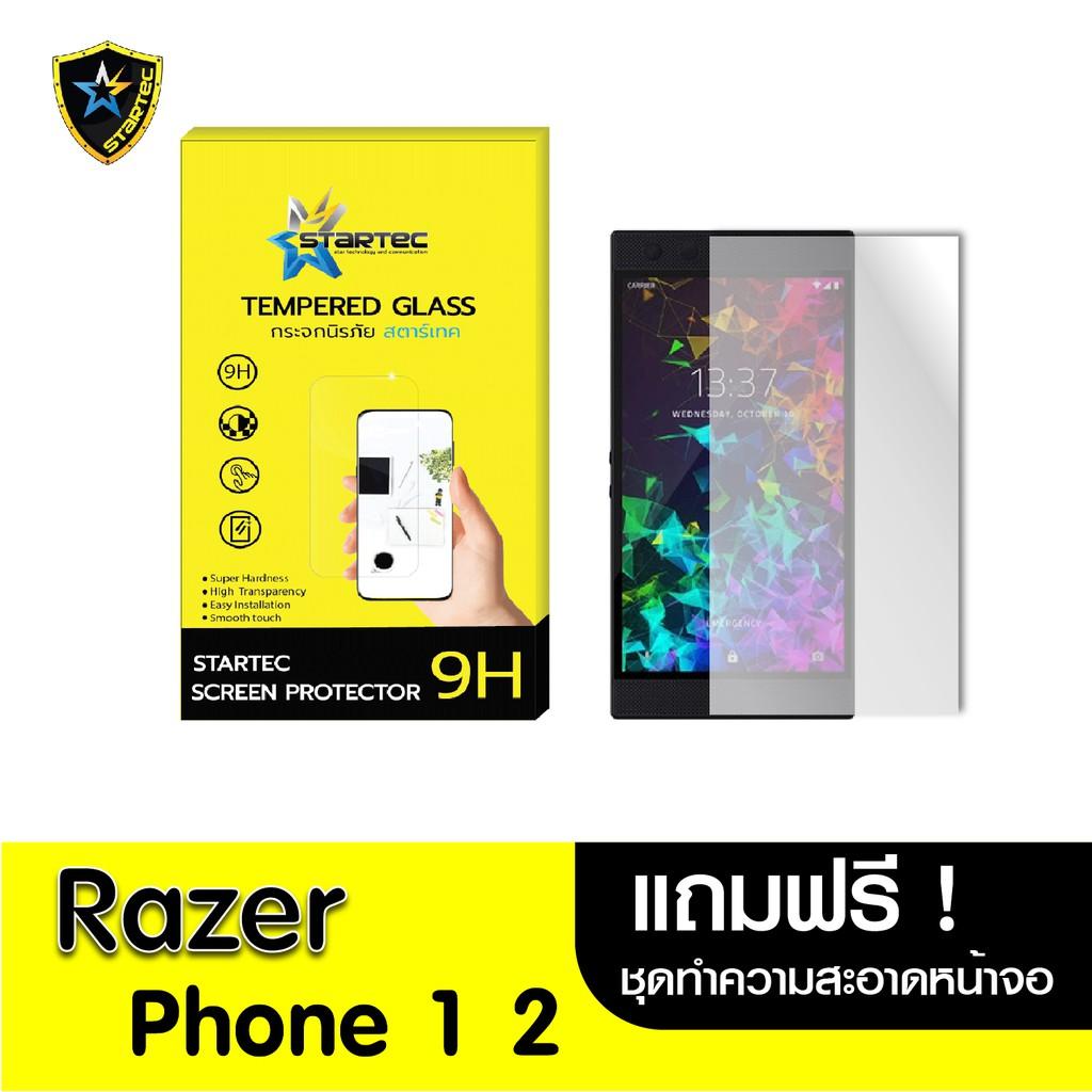 STARTEC ฟิล์มกระจกเต็มจอ Razer phone 1 2 แบบเต็มจอ FullGlue