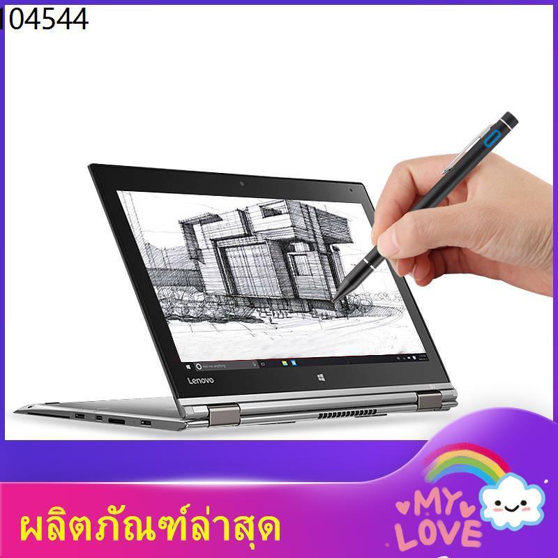ปากกาไอแพด ไอแพด apple pencil applepencil ปากกาทัชสกรีน ♛สไตลัส Lenovo ThinkPad X1 / X2 สไตลัสใหม่ ปากกาคาปาซิเตอร์โน๊ตบ