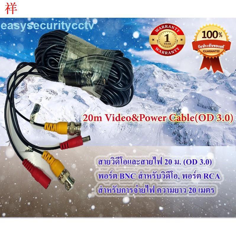 ◆♛ต่อรองราคาได้Hikvision กล้องวงจรปิด 2MP DS-2CE56D0T-IT3F(3.6mm) 4ระบบ ฟรี Adapter 12V-1A+สายสัญญานสำเร็จ 20ม. =1ชิ้น