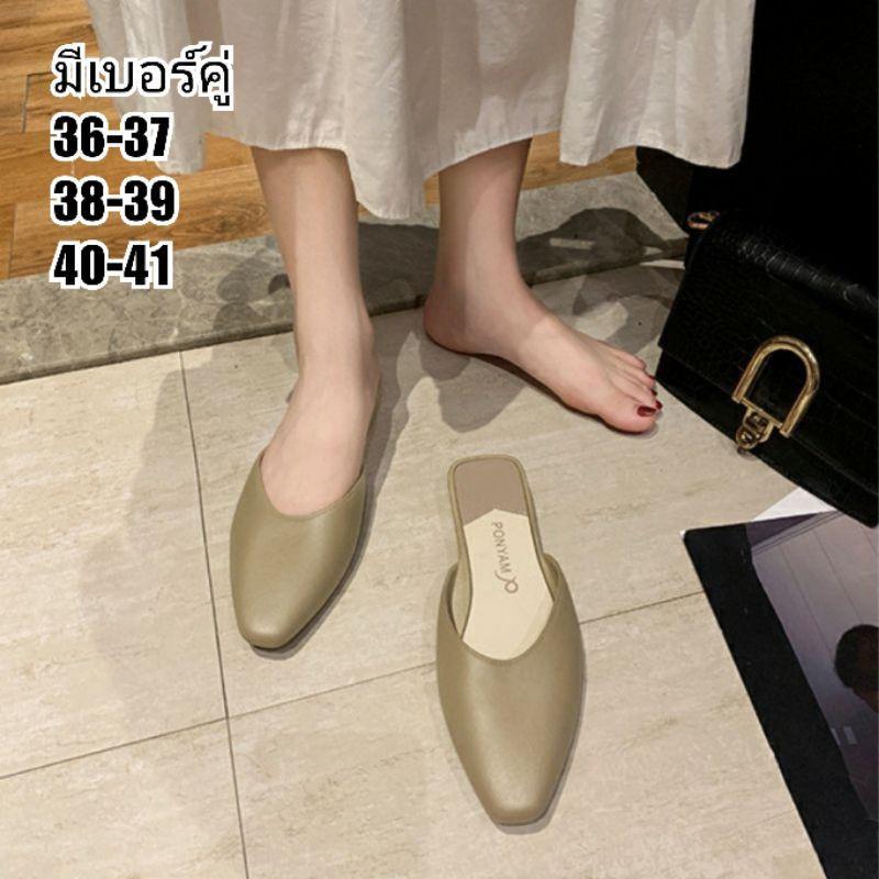 รองเท้าส้นเตี้ย รองเท้าแตะ รองเท้าส้นแบนผู้หญิง รองเท้าคัชชู รองเท้าคัชชูหัวแหลมเปิดส้น รองเท้าผู้หญิงแฟชั่น (Cutsu02)