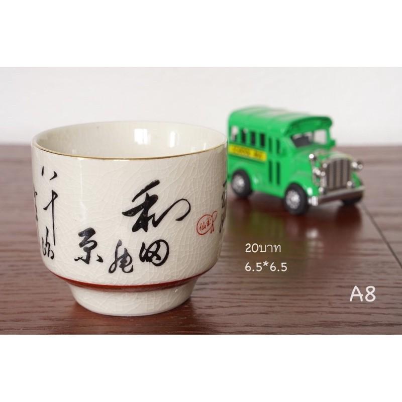 กระถางเซรามิกสไตล์ญี่ปุ่น กระถางปลูกแคคตัส ไม้อวบน้ำ ไม้มงคล เจาะรูแล้วทุกใบ
