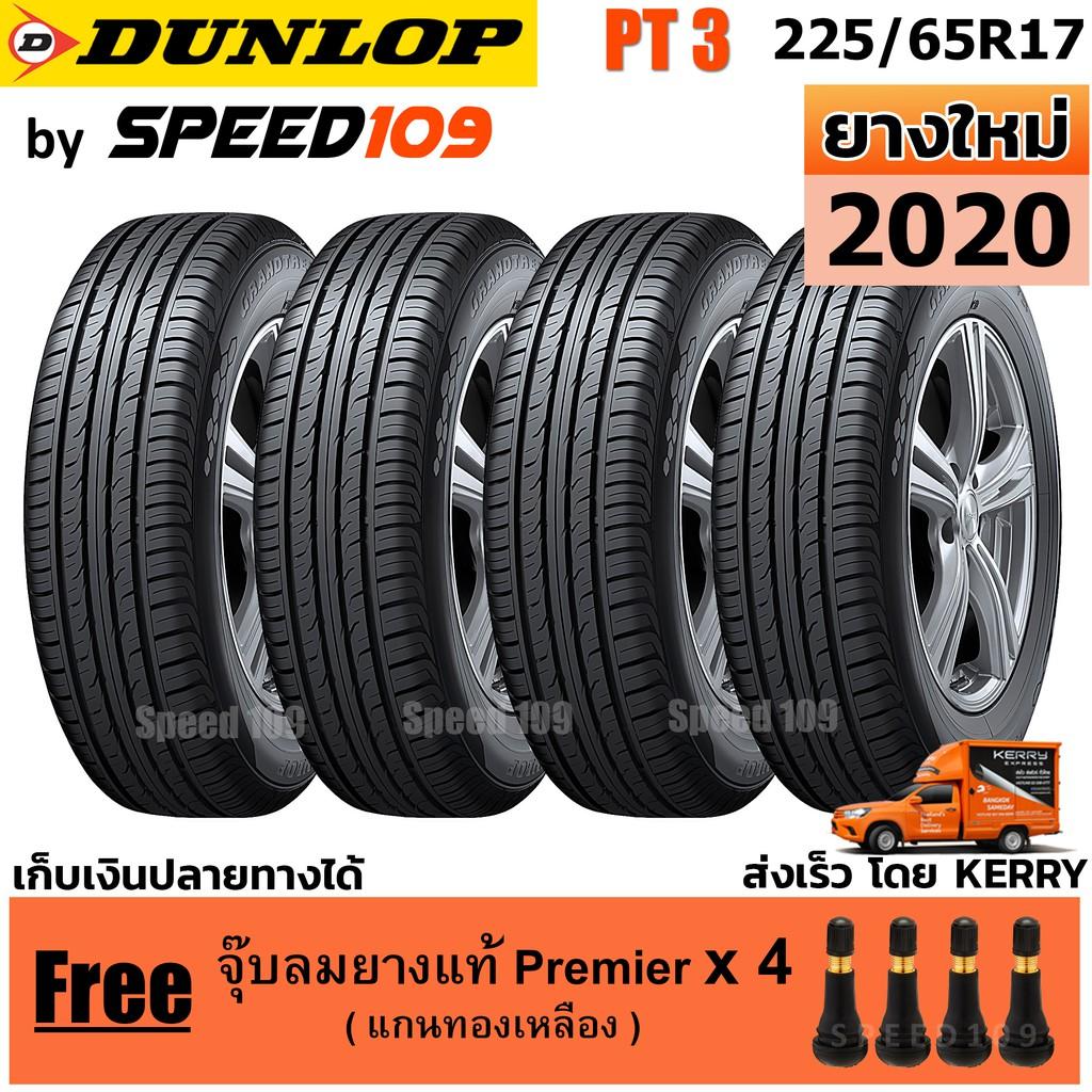 DUNLOP ยางรถยนต์ ขอบ 17 ขนาด 225/65R17 รุ่น Grandtrek PT3 - 4 เส้น (ปี 2020)