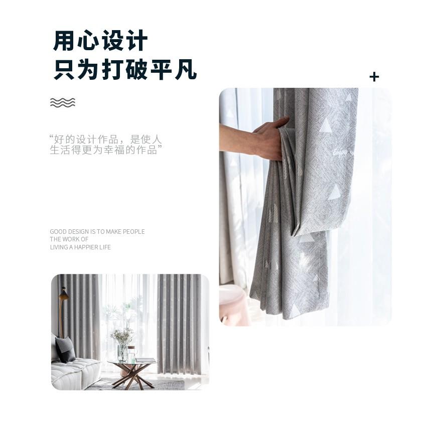 🔥 Curtains ผ้าม่านฉนวนกันความร้อนแบบเต็มห้องนอนพร้อมเสาโรมัน2021ใหม่ห้องนั่งเล่นติดตั้งผลิตภัณฑ์สำเร็จรูปฟรีเจาะ💖 2PBd