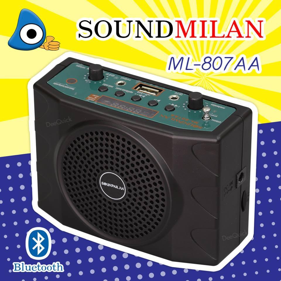 Soundmilan ลำโพงแบบพกพา คาดเอว พร้อมไมค์คาดศรีษะ   ML-807AA