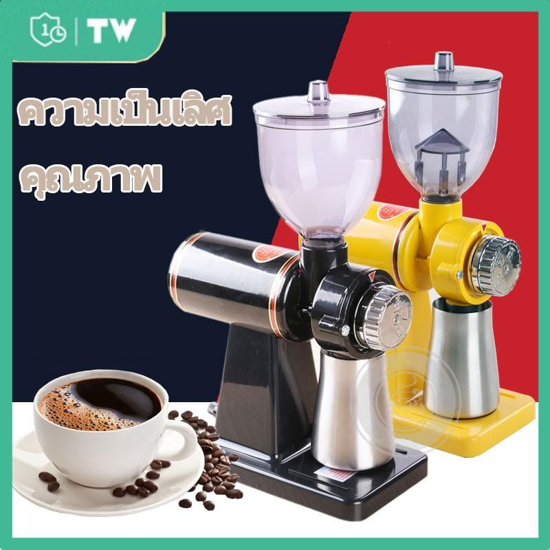 TW เครื่องบดกาแฟ เครื่องบดเมล็ดกาแฟไฟฟ้า Coffee Grinder เครื่องบดเมล็ดกาแฟ เครื่องทำกาแฟ