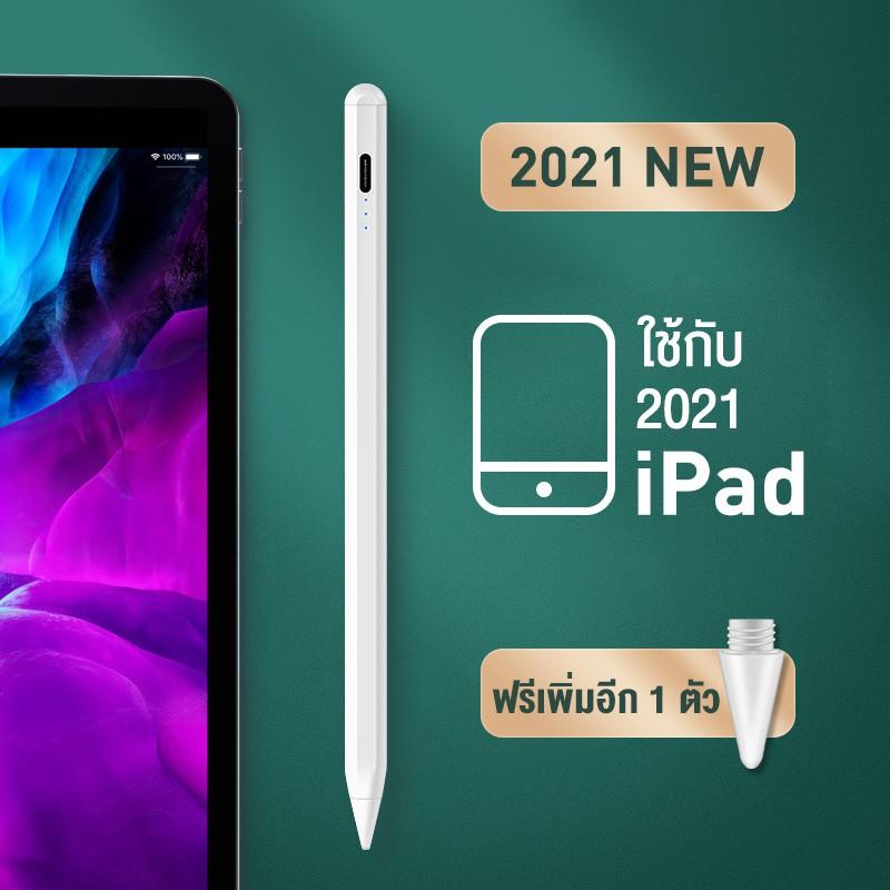 BASIKE 2021 ปากกาสไตลัส iPad แรเงาได้ สำหรับApple Pencil stylus สำหรับipad สำหรับapplepencil ปากกาไอแพด Pencil 2 1 Air4
