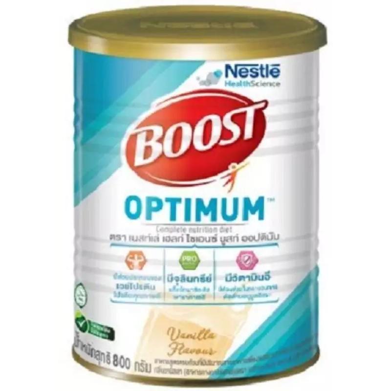 Boost Optimum บูสท์ ออปติมัม อาหารสำหรับผู้สูงอายุ ขนาด 800 กรัม