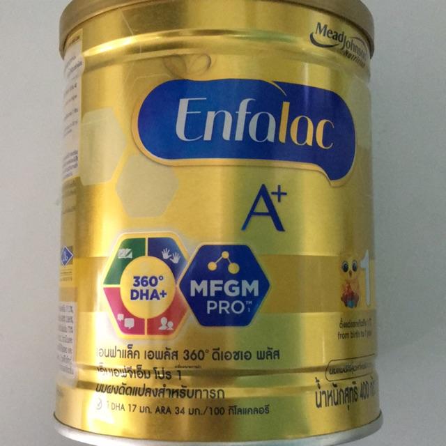 Enfalac A plus สูตร 1