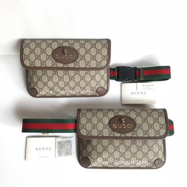New Gucci Supreme Belt Bag