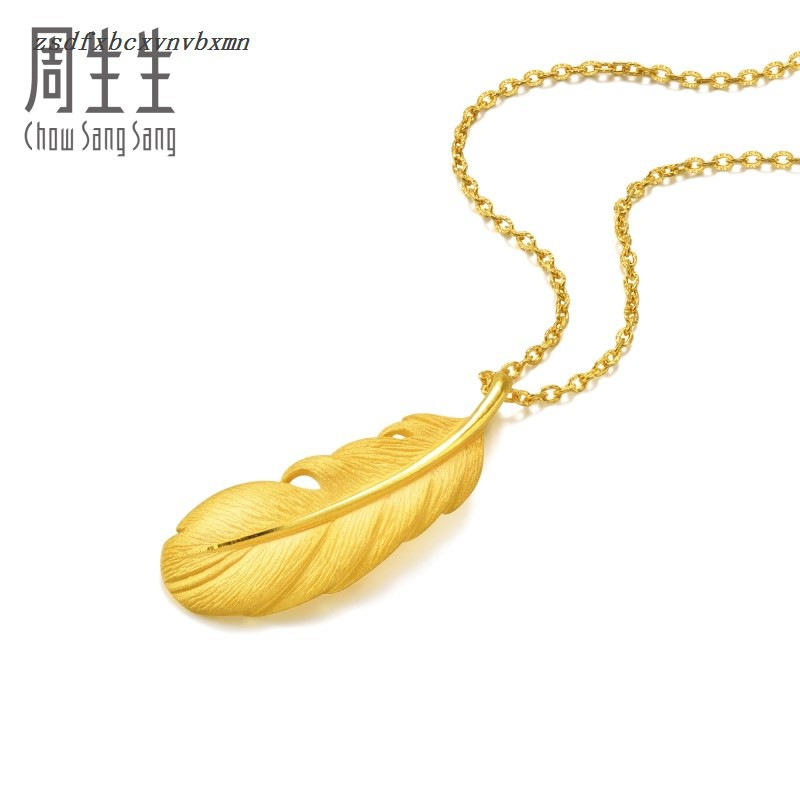 จี้♥ราคาถูก♥ Chow Sang Sang ทองคำบริสุทธิ์ Love Decode Series Feather Gold จี้ 86820P
