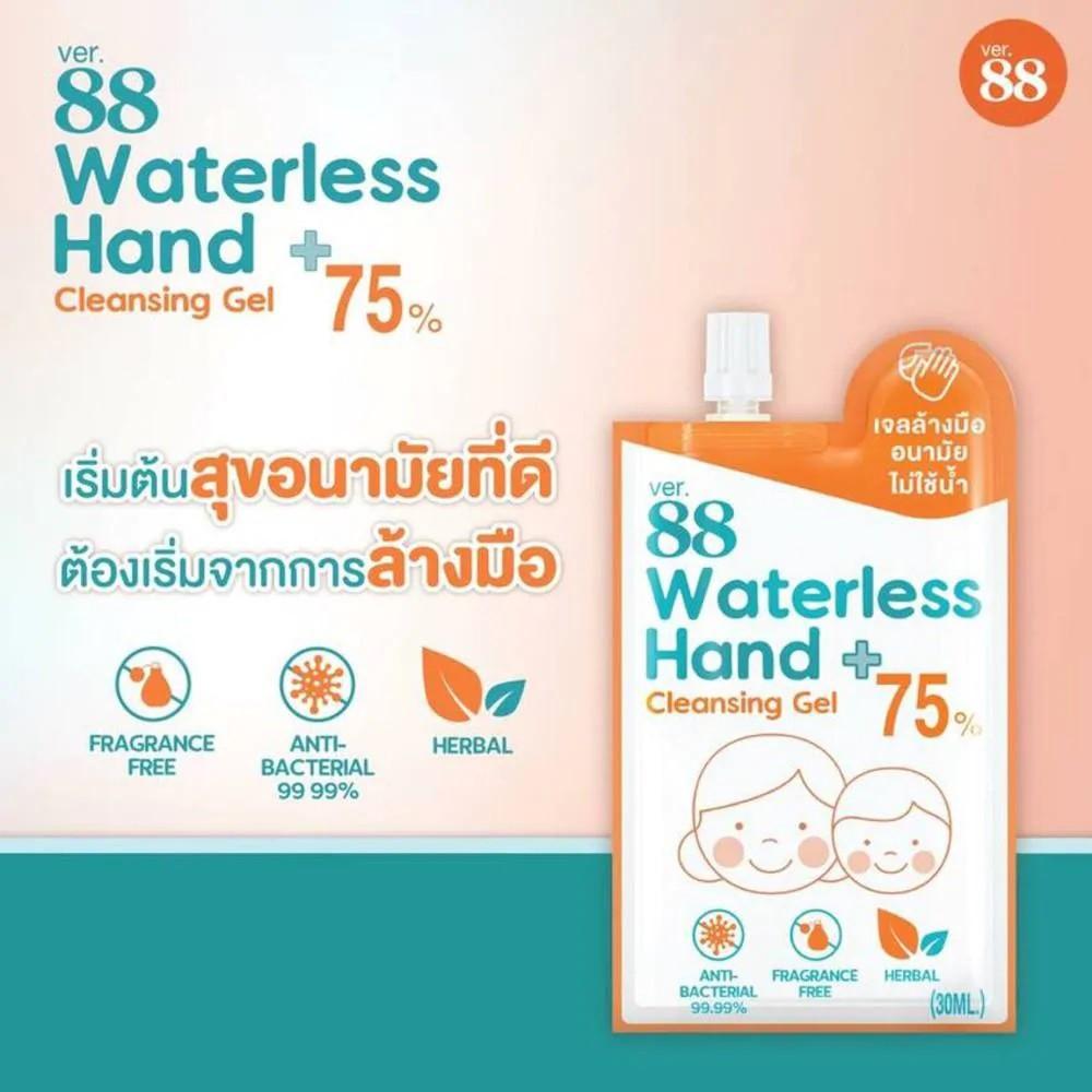 เจลล้างมือสูตรอ่อนโยนเด็กก็ใช้ได้ Ver.88 Waterless Hand