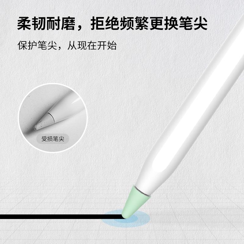 Applepencil ปลายชุดรุ่นลื่นแอปเปิ้ลดินสอใบ้แอปเปิ้ลดินสอซิลิโคน ipencil ชุดปากกา iPad ปลายปากกาสติ๊กเกอร์ ipadpencil2รุ่