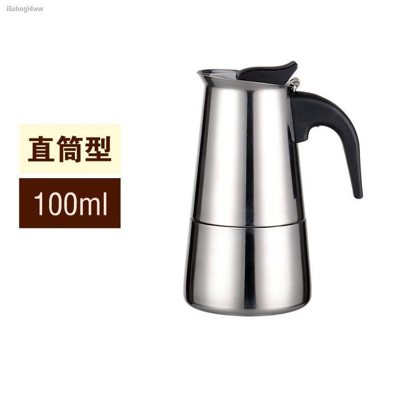 เครื่องชงกาแฟบ้าน┋หม้อกาแฟอิตาลี Moka หม้อกาแฟทำมือสแตนเลสในครัวเรือน หม้อกาแฟอิตาลี Moka เครื่องทำกาแฟ