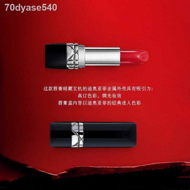 ลิปสติก❀﹍Dior and fe/DIOUYF moist lipstick box waterproof matte 999 suit a undertakes to sell like hot cakes