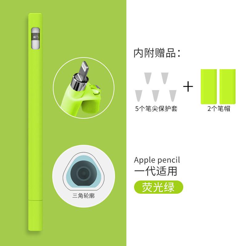 ลูกอมสีแอปเปิลapple pencilเคสpencilปากกาipadปากกาซิลิก้าเจล2Sipencilรุ่นป้องกันการสูญหายหมวกรุ่นที่สองiphoneช่องใส่ปากกา