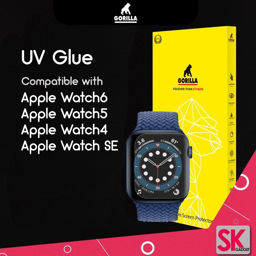 ชุดฟิล์มกระจก Apple Watch Series 6 / 5 / 4 / SE Gorilla TG-UV Glue