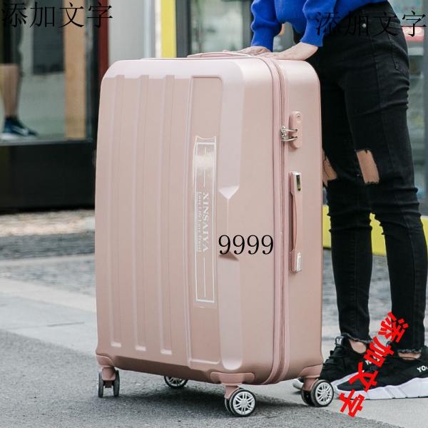 กระเป๋าเดินทางขนาดใหญ่ 32 นิ้ว 34