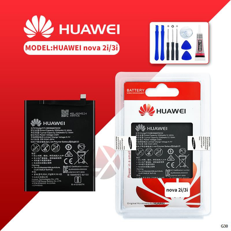 ℗♟○แบตเตอรี่โทรศัพท์มือถือ หัวเหว่ย battery Huawei Nova2i / Nova3i แบต nova2i / แบต nova3i / แบต P30lite