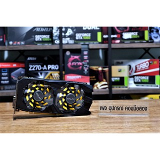 GALAX GTX 950 2GB BLACK OC SNIPER EDITION