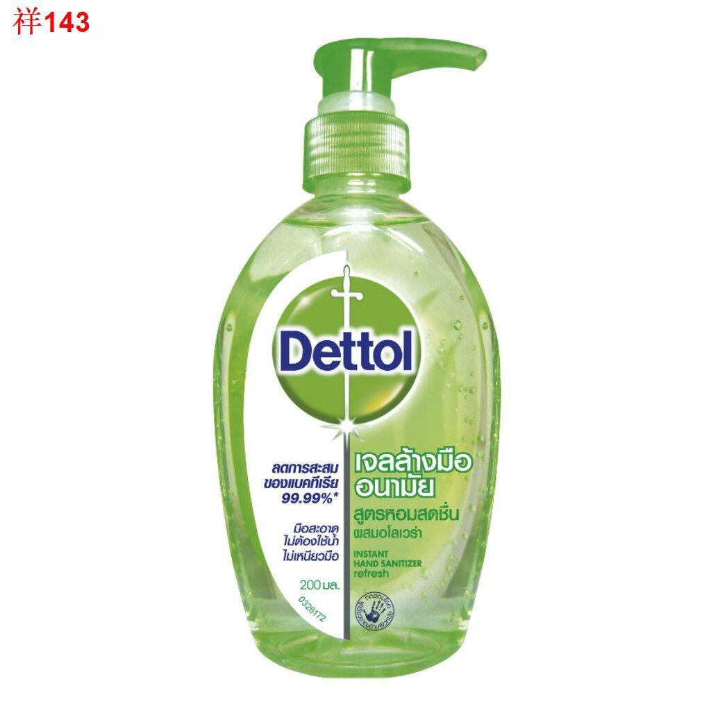 ❁∏□Dettol เดทตอล เจลล้างมืออนามัย 200 มล.1
