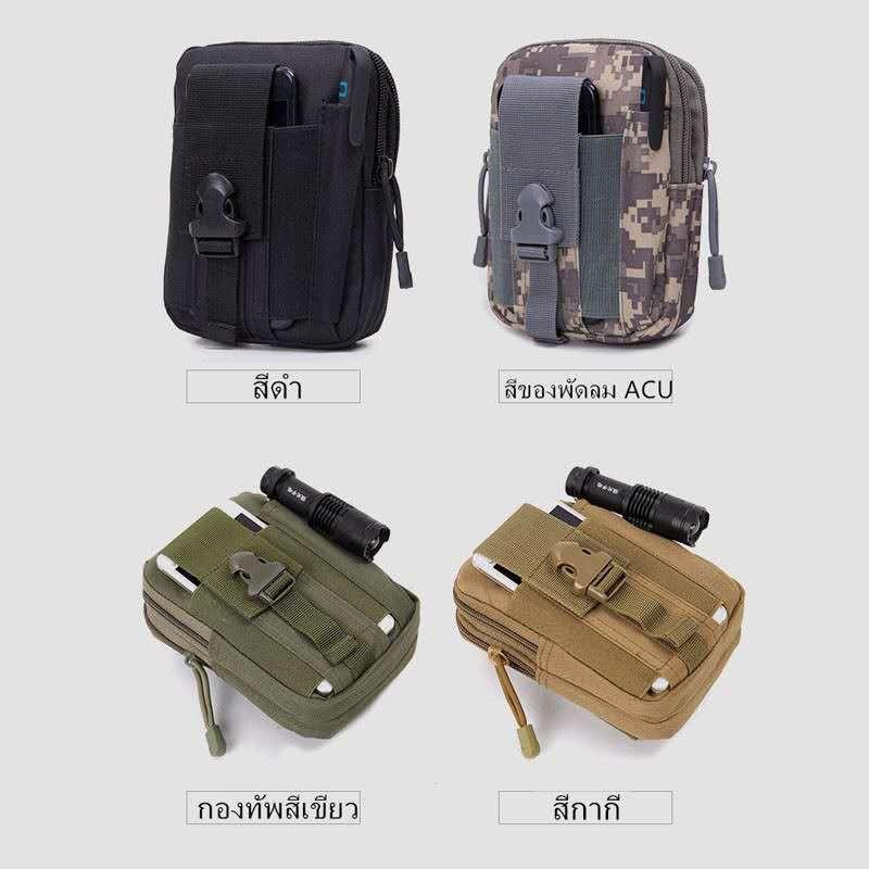 Thai กระเป๋าเดินทางสำหรับสุภาพบุรุษของผู้ชายกระเป๋าสำหรับเดินป่าแพ็คกระเป๋าทหารกับเข็มขัดรัด กระเป๋ายุทธวิธี กระเป๋าเงิน.