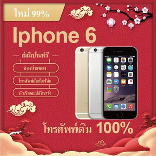 Iphone 6s 64gb model TH .Apple iphone 6 PLUS 16G 64G Refurbished 99%New ของแท้ 100% iphone 6PLUS iphone6 Plus iphone6plu
