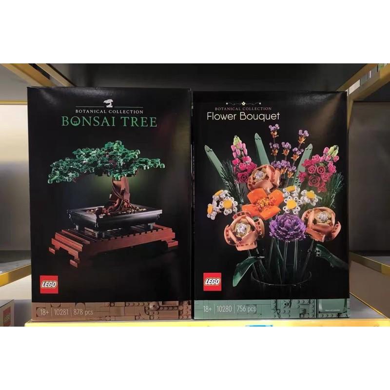 lego 10280 10281 flower bouquet & bonsai tree
