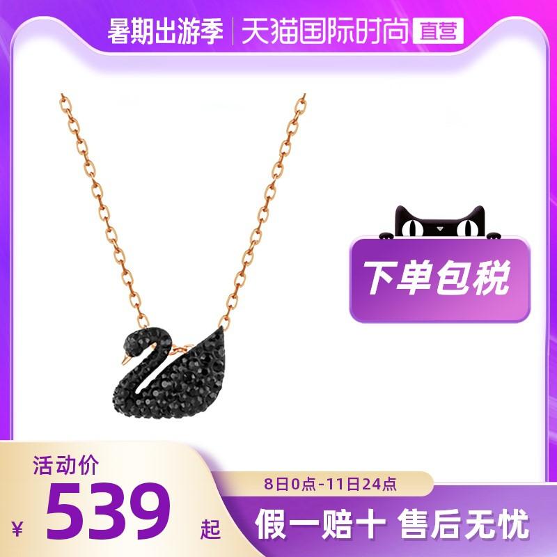 สร้อยคอ สร้อยคอแฟชั่น สร้อยคอทอง Fashion Accessories Necklaces【ตรง】Swarovskiสวารอฟสกี้คลาสสิกสีดำหงส์สร้อยคอกระดูกไหปลาร